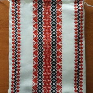 Kenyeres zsák, NoWaste, Textilek, Bevásárló zsákok, zacskók , Textil tároló, Varrás, Kenyeres zsák vízlepergető pul anyaggal bélelve. Kb a 70-es 80-as években készülhetettt a szőttesany..., Meska
