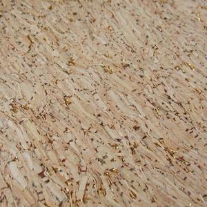 Parafás textil , Gyöngy, ékszerkellék, Textil, Fantasztikusan különleges anyag! A parafa egy nagyon sűrű szövésű textil hálóra van préselve lehelet..., Meska