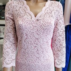 Csipke ruha rózsaszín , Ruha, Női ruha, Ruha & Divat, Varrás, \nTrendi -elegáns -nőies.\nGyönyörű rugalmas csipke.\nKellemes lágy anyagból.\nEnyhén karcsusított szabá..., Meska