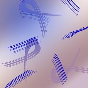 pihe, Otthon & lakás, Képzőművészet, Festmény, Lakberendezés, Falikép, Festészet, Fotó, grafika, rajz, illusztráció, Számítógépes grafika A/3 és A/4 es méretben, papírra nyomtatva. Alkalmas fali dekorációnak képkerete..., Meska