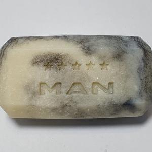 Cool Man szappan, Szépség(ápolás), Táska, Divat & Szépség, Krém, szappan, dezodor, Natúrszappan, Növényi alapanyagú szappan, Szappankészítés, Kifejezetten férfiak számára készült shea vajas bőrápoló szappan. Friss, férfias illattal.\n\nÖsszetev..., Meska