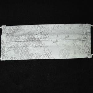 Mintás pamut maszk, Maszk, Arcmaszk, Gyerek, Varrás, Pamutból készült felnött textil (egyrétegű)szájmaszk,gumival.\nA maszk közepes vastagságú mosható szü..., Meska