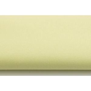 Pasztell sárga színű vastagabb vászon anyag - home decor lakástextil, sötétzöld, Textil, Vászon, 100 % pamut home dekor textil halvány sárga, pasztell sárga színben, egyszínű kellemes árnyalatban e..., Meska