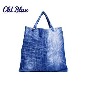 Bevásárló táska, Táska, Divat & Szépség, Táska, Szatyor, Újrahasznosított alapanyagból készült termékek, Készítünk bevásárló táskát, használt farmeranyagokból.\nSzeretnénk minél nagyobb mennyiségben kiválta..., Meska