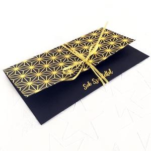 Pénzátadó boríték / ARANYOZOTT pénz átadó ajándék kártya - nászajándék átadó boríték / Születésnapra / névnapra, Boríték, Papír írószer, Otthon & Lakás, Fotó, grafika, rajz, illusztráció, BÁRMILYEN SZÖVEGGEL KÉRHETED. Pénzt adsz ajándékba? Esküvőre nászajándékba, karácsonyra, Ballagásra,..., Meska
