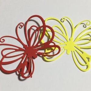 Dekoratív alak, Dekorációs célra, pillangó, Papír, Scrapbook, Papírművészet, Dekoratív alak \nDekorációs célra.  Mérete  kb 6x5 cm.\nAnyaga 160 gr szines karton. Scrapbooking tech..., Meska