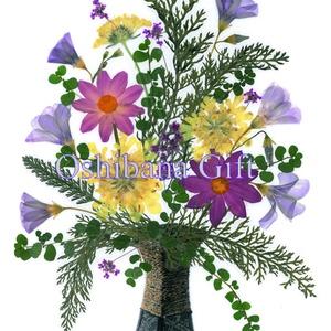 Préseltvirág kép nyomat, rámázható, ajándék LM1 21, Otthon & Lakás, Dekoráció, Falra akasztható dekor, Fotó, grafika, rajz, illusztráció, Mindenmás, Préselt virág nyomat - \n\nA virágok életében, a préselés, olyan, mintha meghosszabitanánk ezek  életé..., Meska