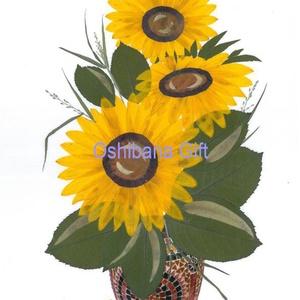 Préseltvirág kép nyomat, rámázható, ajándék LM1 46, Otthon & Lakás, Dekoráció, Falra akasztható dekor, Fotó, grafika, rajz, illusztráció, Mindenmás, Préselt virág nyomat - \n\nA virágok életében, a préselés, olyan, mintha meghosszabitanánk ezek  életé..., Meska