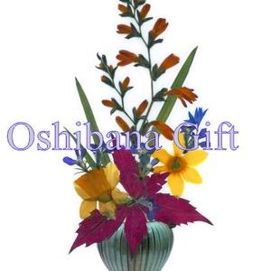 10 db Üdvözlőlap, préselt virág nyomat, ajándék, , Otthon & Lakás, Papír írószer, Képeslap & Levélpapír, Fotó, grafika, rajz, illusztráció, Mindenmás, 10 db Üdvözlőlap, préselt virág nyomat - FMS LM 11\n\nA virágok életében, a préselés, olyan, mintha me..., Meska
