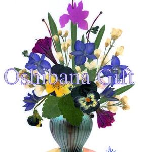 10 db Üdvözlőlap, préselt virág nyomat, ajándék, , Otthon & Lakás, Papír írószer, Képeslap & Levélpapír, Fotó, grafika, rajz, illusztráció, Mindenmás, 10 db Üdvözlőlap, préselt virág nyomat - FMS LM 24\n\nA virágok életében, a préselés, olyan, mintha me..., Meska