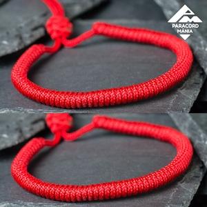 - Red Shield twist- páros védelem karkötő (2 db), Ékszer, Karkötő, Férfiaknak, Ékszer, kiegészítő, Csomózás, Ékszerkészítés, Páros karkötő = kedvezőbb ár\n\nA vörös szín immunissá tesz bennünket az ártó negatív energiákkal szem..., Meska
