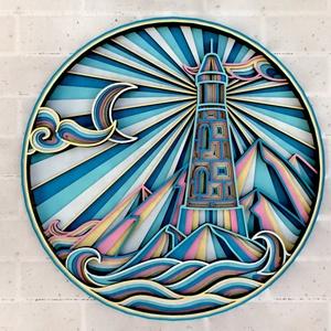 Mandala stílusú világítótorony - fali dísz, Otthon & Lakás, Dekoráció, Falra akasztható dekor, Famegmunkálás, Festett tárgyak, Egyedi, gyönyörű, világítótornyot ábrázoló fali kép, melyet 9 rétegnyi 3 mm vastag rétegelt fából ké..., Meska