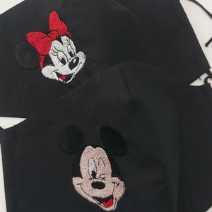 Micky egeres egyedi hímzett maszkok, arctakarók, felnőtt, gyerkmaszk, Maszk, Arcmaszk, Varrás, Hímzés, \n\nGépi hímzéssel készítek egyedi logozott, feliratos maszkokat.\nBelső üzenetben meg tudjuk beszélni ..., Meska