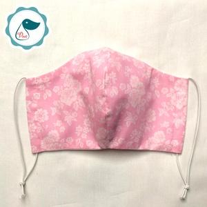 Egyedi szájmaszk - felnőtt női és teenager szájmaszk - textil szájmaszk - egészségügyi szájmaszk (Pindiart) - Meska.hu