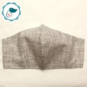 Egyedi világos szürke mintás férfi szájmaszk - textil szájmaszk - egészségügyi szájmaszk (Pindiart) - Meska.hu