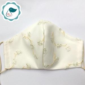 Egyedi exluziv alkalmi csipke mintás arcmasz - felnőtt női és teenager maszk - esküvőre,ballagásra - alkalmi szájmaszk - esküvő - ruha - ruha - Meska.hu