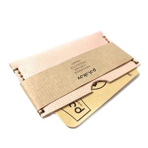 Névjegykártya tartó - Bankkártya tok - Sand Salmon - Polokov Leather, Kártyatartó & Irattartó, Pénztárca & Más tok, Táska & Tok, Varrás, Bőrművesség, * Anyaga: pure lazac színű prégelt bőr\n\n*1 kártyatartó rekesz\n\n* Mérete: 11 cm x 6,5 cm\n\n* Bőr vasta..., Meska
