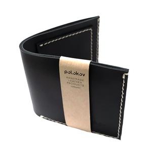 Fekete bőr pénztárca kártyatartóval aprótartóval - Férfi tárca - Marsabit - Polokov Leather, Férfiaknak, Táska, Táska, Divat & Szépség, Pénztárca, tok, tárca, Pénztárca, Varrás, Bőrművesség, * Anyaga: fekete marhabőr, bézs bőrvarró cérna és antikolt sárgaréz szerelék\n\n* 1 papírpénztartó rek..., Meska