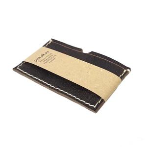 Névjegykártya tartó - Bankkártya tpl - Kopatott marhabőr - Marsabit - Polokov, Táska & Tok, Pénztárca & Más tok, Kártyatartó & Irattartó, Varrás, Bőrművesség,  * Anyaga: rusztikus barna marhabőr\n\n* 1 kártyatartó rekesz (legkevesebb 10 kártya férőhely)\n\n* Mére..., Meska