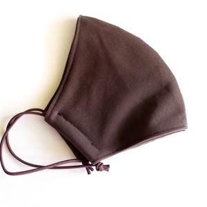 Szájmaszk - mosható, többször használható, Táska, Divat & Szépség, Ruha, divat, Kendő, Szépség(ápolás), Maszk, szájmaszk,   Egyedi készítésű 2 rétegű, mosható és vasalható szájmaszk.  A maszk két rétegből áll. Egy külső me..., Meska
