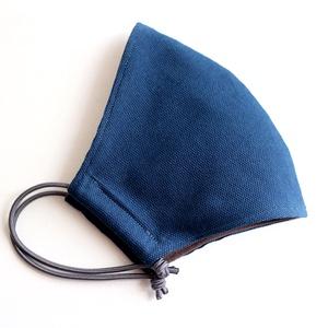 Szájmaszk - mosható, többször használható, Maszk, Arcmaszk, Férfi & Uniszex,   Egyedi készítésű 2 rétegű, mosható és vasalható szájmaszk.  A maszk két rétegből áll. Egy külső me..., Meska