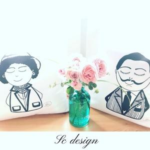 Design párna (SCDESIGN) - Meska.hu