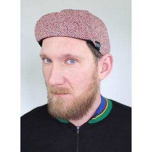 Serin  tweed biciklis sapka 10 (serin) - Meska.hu