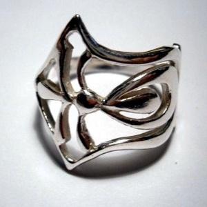 Magyar mintás gyűrű(4), Ékszer, Gyűrű, Figurális gyűrű, Ékszerkészítés, Ötvös, Mit jelképez a tulipán?\n\nA tulipán mint női szimbólum többféle jelentéstartalommal bír. A színe a ma..., Meska