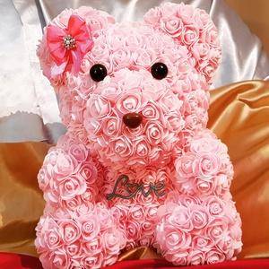 Rózsamaci, Egyéb, Gyerek & játék, Virágkötés, Sziasztok!\nHa szeretnétek kézzel készült egyedi virág mackókat ajándékozni, ami tökéletes ajándék le..., Meska