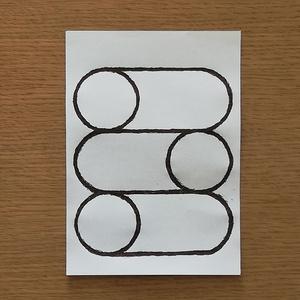 Geometria - Toll rajz, Otthon & lakás, Képzőművészet, Grafika, Rajz, Fotó, grafika, rajz, illusztráció, 18 x 13 cm méretű toll rajz papíron. 2020-ban készült. Szignó a hátoldalán (Sós József)., Meska