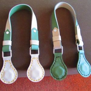 O Bag táskához való 2 az 1-ben,mindkét oldalán használható fül, Táska & Tok, Táskapánt & Alkatrész, Bőrművesség, Meska