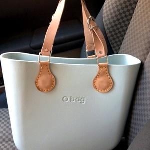 O Bag táskafül állítható méretben (spalti51) - Meska.hu