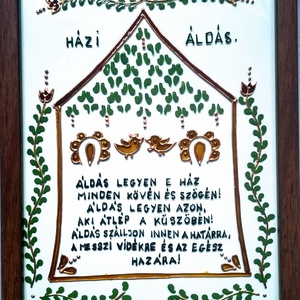 Házi Áldás. /Házikós/ Választható szöveggel, vagy rovás írással. Üvegfestmény, Művészet, Festmény, Festmény vegyes technika, Festészet, Üvegművészet, Kedves látogató!!!!!!! Köszönöm, hogy benézett hozzám.\n\nEz a faliképem egy - saját tervezésű Házi Ál..., Meska
