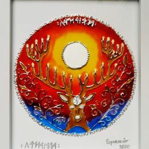 Csodaszarvas legendája. Mandala formában./ Üvegfestméy./, Művészet, Festmény, Festmény vegyes technika, Festészet, Üvegművészet, Kedves látogató!!!!!!!!!! - Köszönöm, hogy benézett hozzám !!!!!!!\n\nEzeket a képeket speciális üvegf..., Meska