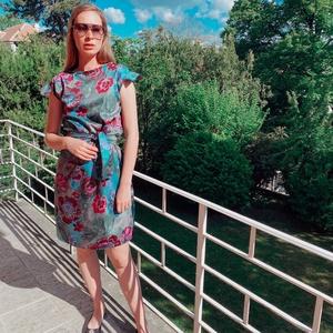 Teo ruha, Ruha & Divat, Női ruha, Ruha, Varrás, A Teo ruha egy kortalan I vonalú ejtett vállú sziluett, amely tökéletes és kényelmesen alkalmas lehe..., Meska