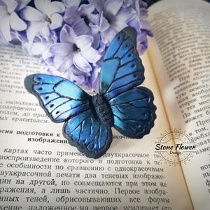 Pillangó medál süthető gyurmából , Medál, Nyaklánc, Ékszer, Gyurma, Süthető gyurmából készült, aprólékos kidolgozású pillangó medál. Kb. 5-6 cm. , Meska