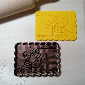Egyedi esküvői horgászó pár süteménykiszúró forma, sütipecsét. Sütikiszúró. Linzer, mézeskalács, keksz kiszúró, Otthon & Lakás, Konyhafelszerelés, Sütikiszúró, Mindenmás, Mézeskalácssütés, Egyedi esküvői sütikiszúró horgászó pár grafikával, fekvő téglalap keksz forma sütemény kiszúró. \nSa..., Meska