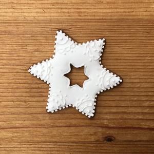 Mézeskalács figura, csillag (Szelkisasszony) - Meska.hu