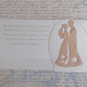 Alkalmi gondolatok, Meghívó, Meghívó & Kártya, Esküvő, Papírművészet, Esküvői boríték a kedvenc esküvői idézeteddel a boríték elején. \nA személyes üzeneted sarokmintás be..., Meska