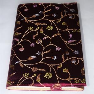 Selyem könyvborító, Otthon & Lakás, Könyv- és füzetborító, Papír írószer, Kínai selyemből és pamutvászonból készült ez a textil könyvborító. Mérete: 21x39 cm (kiterítve). A j..., Meska