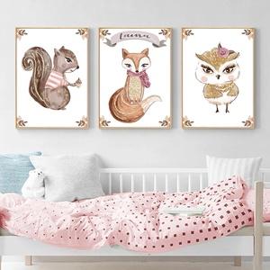 3 db-os erdei állatos, névre szóló falikép A4 méretben, Otthon & Lakás, Dekoráció, Kép & Falikép, Fotó, grafika, rajz, illusztráció, Ha dekorációt keresel kislány szobába, jó helyen jársz.\n3 db-os A4-es méretű falikép szett, cuki erd..., Meska