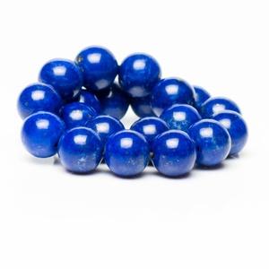 Lapis Lazuli 7mm, 7A minőség, Gyöngy, ékszerkellék, Féldrágakő, Ékszerkészítés, Gyöngy, Lapis Lazuli ásvány gyöngy alapanyag  - 7mm a gyöngy mérete - 7A a gyöngy minősége (az elérhető leg..., Alkotók boltja