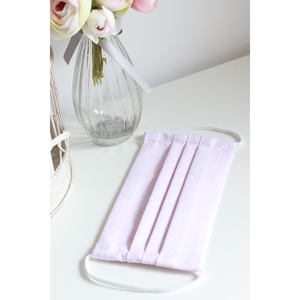 Arcmaszk szűrőtartóval szájmaszk dupla rétegű 100% pamut mosható vasalható újra használható, puha gumival rózsaszín vir, Otthon & lakás, Táska, Divat & Szépség, Szépség(ápolás), Maszk, szájmaszk, Magyar motívumokkal, Varrás, Arcmaszk szűrőtartóval, szájmaszk dupla rétegű magas minőségű 100% pamut virág- és egyéb mintás pamu..., Meska