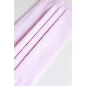Felnőtt arcmaszk szűrőtartóval dupla rétegű 100% pamut mosható vasalható újra használható puha gumival rózsaszínű csíkos, Maszk, Arcmaszk, Női, Varrás, Dupla (2) rétegű felnőtt szájmaszk 100% pamutvászonból szűrőtartóval. Mindkét réteg azonos (magas mi..., Meska