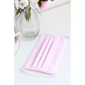 AKCIÓ! Gyerek arcmaszk szűrőtartós dupla 2 réteg 100% pamut mosható vasalható újra használható puha gumival vil. ró-kock, Maszk, Arcmaszk, Gyerek, Varrás, Dupla (2) rétegű gyerek szájmaszk 100% pamutvászonból szűrőtartóval. Mindkét réteg azonos (magas min..., Meska