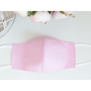 Akció! Maszk (szemüveges változat is) kényelmes dupla réteg pamut mosható vasalható újra használható rózsaszín tűpöttyös, Maszk, Arcmaszk, Női, Varrás, Új design a megszokott magas minőségben! Arcra simuló 2 rétegű divatos pamutvászon maszk gyönyörű új..., Meska