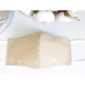 Kényelmes felnőtt maszk dupla 2 réteg pamut mosható vasalható újra használható puha gumival bézs pöttyös, Maszk, Arcmaszk, Női, Varrás, Új design a megszokott magas minőségben! Arcra simuló 2 rétegű divatos pamutvászon maszk gyönyörű új..., Meska