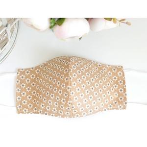 Akció! Kényelmes felnőtt maszk dupla 2 réteg pamut mosható vasalható újra használható puha gumival barna virágos I., Maszk, Arcmaszk, Női, Varrás, Új design a megszokott magas minőségben! Arcra simuló 2 rétegű divatos pamutvászon maszk gyönyörű új..., Meska