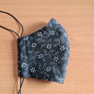 Mosható pamut maszk fekete kékfestő mintás anyagból, Maszk, Arcmaszk, Női, Varrás, Mosható pamut maszkok, fekete kékfestő stílusú anyagból.\n\nÁtvétel személyesen, illetve posta, futárs..., Meska