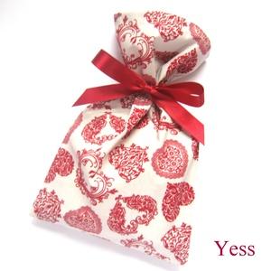 SZERETET - 2 db ajándékzsák szív mintával, Szerelmeseknek, Ünnepi dekoráció, Dekoráció, Otthon & lakás, Karácsony, Ajándékzsák, NoWaste, Patchwork, foltvarrás, Varrás,  Ajándékcsomagolás annak, akit nagyon szeretsz...\n\nEzek a romantikus stílusú ajándékzsákok jó tartás..., Meska